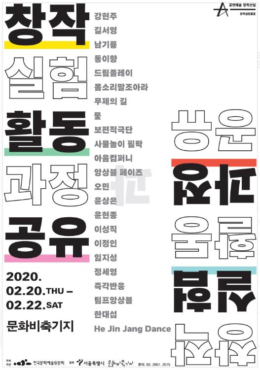 스크린샷 2020-02-10 오후 10.29.22